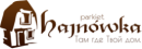 Массивная доска Hajnowka Дуб Capre R