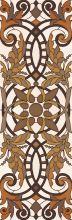 Декор Gracia ceramica Ariana Beige 02 D