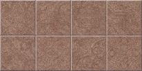 Плитка облицовочная Севилья 300х600 коричневая