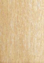 Плитка облицовочная Травертин 280х400 верх