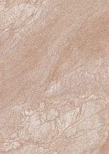 Плитка облицовочная Дориан 250х350 коричневая