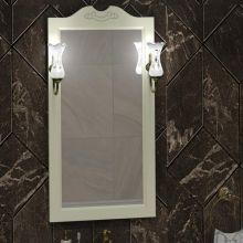 Зеркало Opadiris Клио 50 Слоновая кость