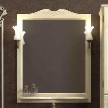 Зеркало Opadiris Тибет 70 Слоновая кость