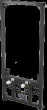 Инсталляция AlcaPlast A105/1200