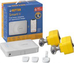 Система контроля протечек воды Neptun Profi Smart Plus 1/2