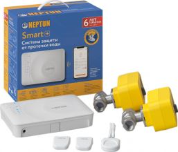 Система контроля протечек воды Neptun Profi Smart Plus 3/4