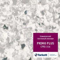 Линолеум коммерческий гомогенный Tarkett Primo Plus 316