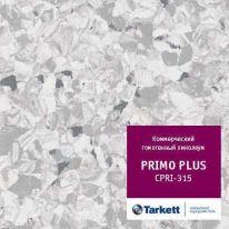 Линолеум коммерческий гомогенный Tarkett Primo Plus 315