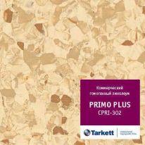 Линолеум коммерческий гомогенный Tarkett Primo Plus 302