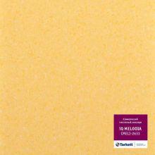 Линолеум коммерческий гомогенный Tarkett Melodia 2633