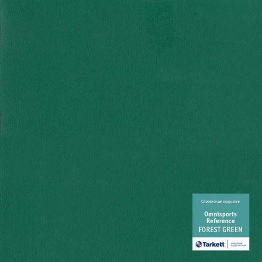 Линолеум Tarkett Omnisports Reference 6,5 mm Forest Green