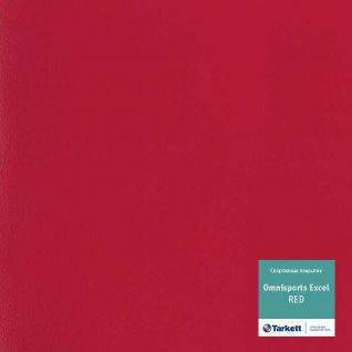 Линолеум Tarkett Omnisports Excel 8,3 mm Red