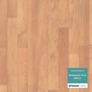 Линолеум Tarkett Omnisports Excel 8,3 mm Maple