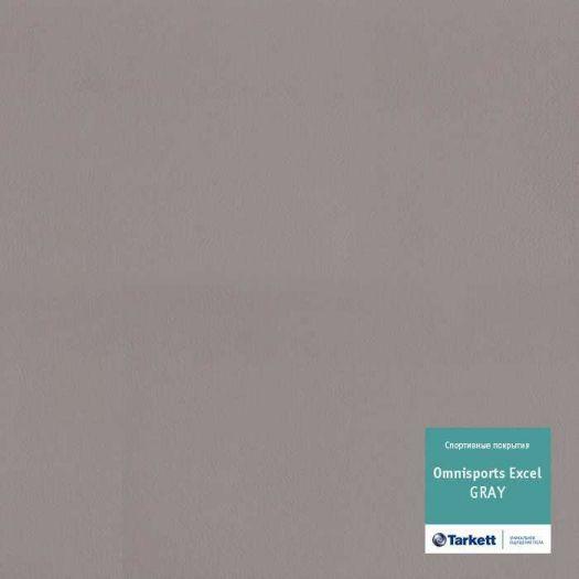 Линолеум Tarkett Omnisports Excel 8,3 mm Gray