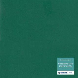 Линолеум Tarkett Omnisports Excel 8,3 mm Forest Green