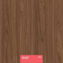 Ламинат Kastamonu Floorpan Red 35 Орех Авиньон коричневый