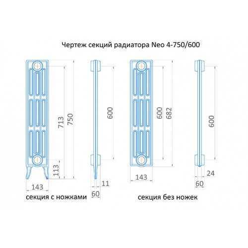 Радиатор чугунный трубчатый Exemet Neo 750/600