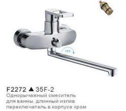 Смеситель для ванны и душа FRAP H72 F2272