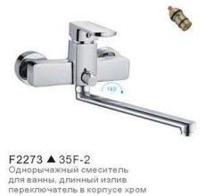 Смеситель для ванны и душа FRAP H73 F2273