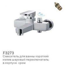 Смеситель для ванны и душа FRAP H73 F3273
