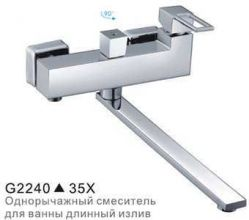 Смеситель для ванны и душа GAPPO Brook G2240