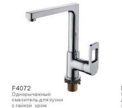 Смеситель для кухни FRAP H72 F4072