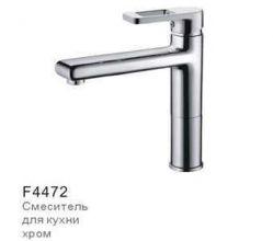 Смеситель для кухни FRAP H72 F4472