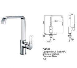 Смеситель для кухни GAPPO Avanda G4001