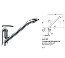 Смеситель для кухни GAPPO Burmst G4205