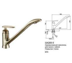 Смеситель для кухни GAPPO Burmst G4205-5