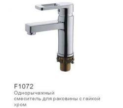 Смеситель для раковины FRAP H72 F1072