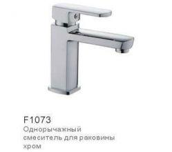 Смеситель для раковины FRAP H73 F1073