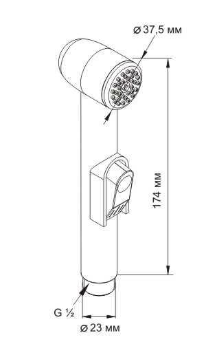 Гигиеническая лейка с фиксатором WasserKRAFT A043, для биде, хром