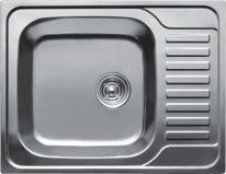 Мойка кухонная HAIBA арт.HB 4858