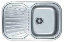Мойка кухонная HAIBA арт.HB 4874