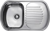 Мойка кухонная HAIBA арт.HB 4980