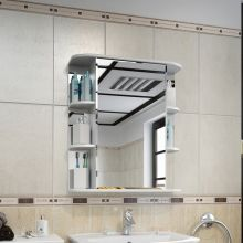 Зеркальный шкаф СанТа Герда 65 фацет 101044