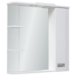 Зеркало-шкаф навесной Runo Карат 75 правый