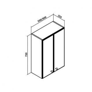 Шкаф навесной Runo Кредо 60