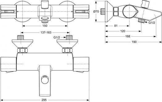 Смеситель Ideal Standard Active A4050AA для ванны и душа