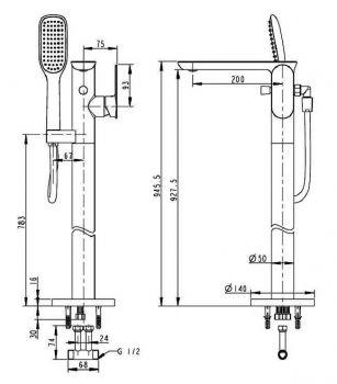 Смеситель Bravat Gina F665104C-B2-RUS для ванны