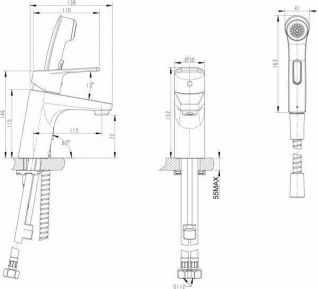 Смеситель Bravat Line F15299C-2 для раковины с гигиеническим душем