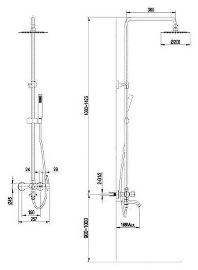 Смеситель Lemark Element LM5162S для ванны и душа