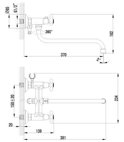 Смеситель Lemark plus Harmony LM1451C для ванны и душа