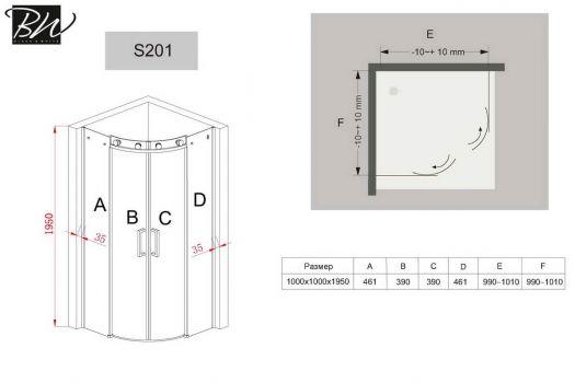 Душевое ограждение Black&White S201-100х100
