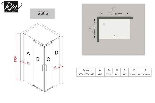 Душевое ограждение Black&White S202-80х120