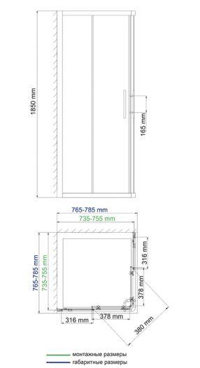 Душевой уголок WasserKRAFT Amper 29S02 80*80*185 см