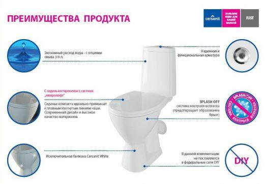Унитаз-компакт Cersanit Just KO-JUS031-3/6-PL с сиденьем термопласт и микролифтом