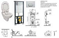 Комплект VitrA S20 9004B003-7202 подвесной унитаз, безободковый, микролифт