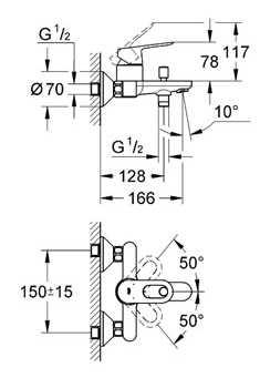 Набор смесителей 3 в 1 Grohe BauLoop 121827